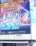 27072018_Nikon D800_19th Round to Hokkaido_Way to Noboribetsu00002