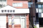27072018_Nikon D800_19th Round to Hokkaido_Way to Noboribetsu00003