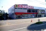 27072018_Nikon D800_19th Round to Hokkaido_Way to Noboribetsu00022