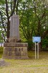 28072018_Nikon D800_19th Round to Hokkaido_Hakodate_Goryoukaku Machi00001