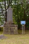 28072018_Nikon D800_19th Round to Hokkaido_Hakodate_Goryoukaku Machi00002