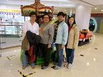 17022012_Lunar New Year Gathering@Tao Heung Restaurant_IRD Colleagues00008