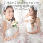 bridal make up hongkong