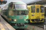 JR 71 & JR 125