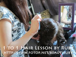 1 to 1 Hair Styling Lesson