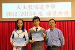 20130228-awards_01-23