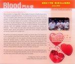 20130600-bloodpost-03
