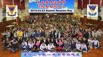 20140323-Alumni_Reunion_Day_12-37