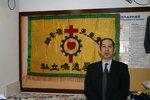 20051206-oldmingyuen_flag-10