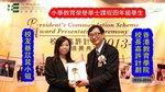 20140402-HKiED_PCS_choi_yi_ki-13