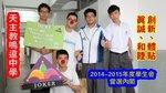 20140925-su_election_02-24
