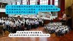 20141028-pray_4_Principal_Tang-05
