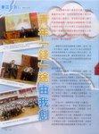 20140515-Knowledge_Magazine-02