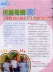 20140915-Knowledge_Magazine-02