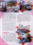 20140915-Knowledge_Magazine-03