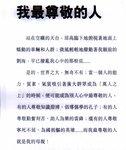 20141215-upknowlegde_ZHANG_YAYAN-03