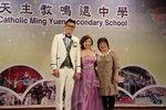 20141211-alumni_wedding-11