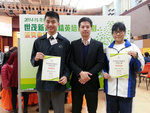 20150116-SHIMAO-NHA_Leadership_Training_Program_Outstanding_Student_Award-02