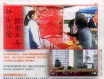 20150203-Mind_and_Life-03