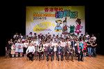 20150531-drama_awards-05