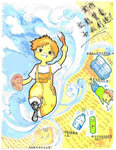 20071109-IAQ_Poster_Design_Competition_2007_Champion-02