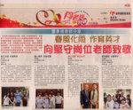 20150910-MingPao_Salute_to_teacher-02