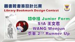 20151111-Bookmark_Comp_prize_giving-05