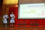 20151111-Bookmark_Comp_prize_giving-18