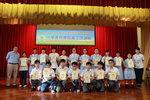 20150929-2015_2016_Summer_College_Volunteer_Service_Award-02