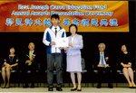 20151125-Rev.Joseph_Carra_Education_Fund-01