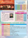 20151222-PTA_newsletter-02