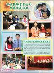 20151222-PTA_newsletter-04