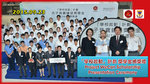 20150923-ProjectWeCan_Scholarship_Presentation_Ceremony