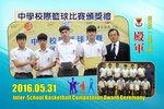 20160531-basketball-006
