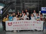 20010722_20010731-Beijing-01