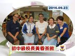 20160923-teatime_with_principal_S1-S3-03