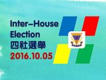 20161005-Inter_House_Election