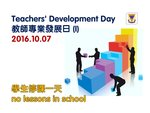 20161007-Teachers_Development_Day