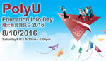 20161008-HKPolyU_infoday-002