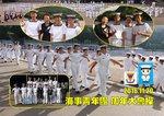 20161120-SCC_annual_parade_03-049