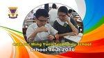 20161105-School_Tour_2016_backdrop_full-002