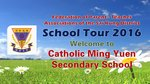20161105-School_Tour_2016_backdrop_full-016