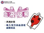 20161201-YU234_WAD2016_AIDS_Knowledge-008