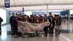 20161228_20170101-Sichuan_Base_of_Panda-001