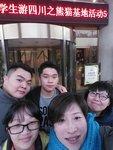 20161228_20170101-Sichuan_Base_of_Panda-002