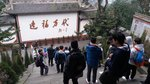 20161228_20170101-Sichuan_Base_of_Panda-013