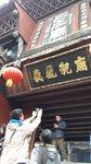 20161228_20170101-Sichuan_Base_of_Panda-014