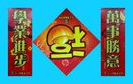 20170119-CMYSS_Fai Chun-013