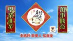 20170128-chinese_new_year-010