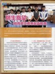 20160915-upknowledge_interview-005a